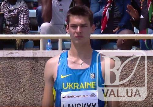 Юний чернігівський спортсмен завоював «бронзу» на чемпіонаті світу