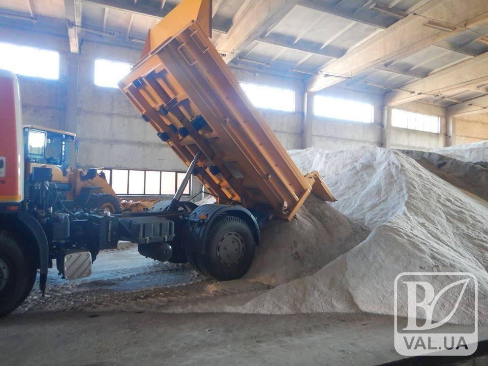 Чернігівські комунальники активно запасаються сіллю