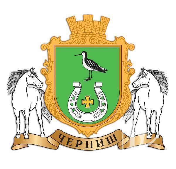 На Чернігівщині одне із сіл обзавелося власним гербом та прапором
