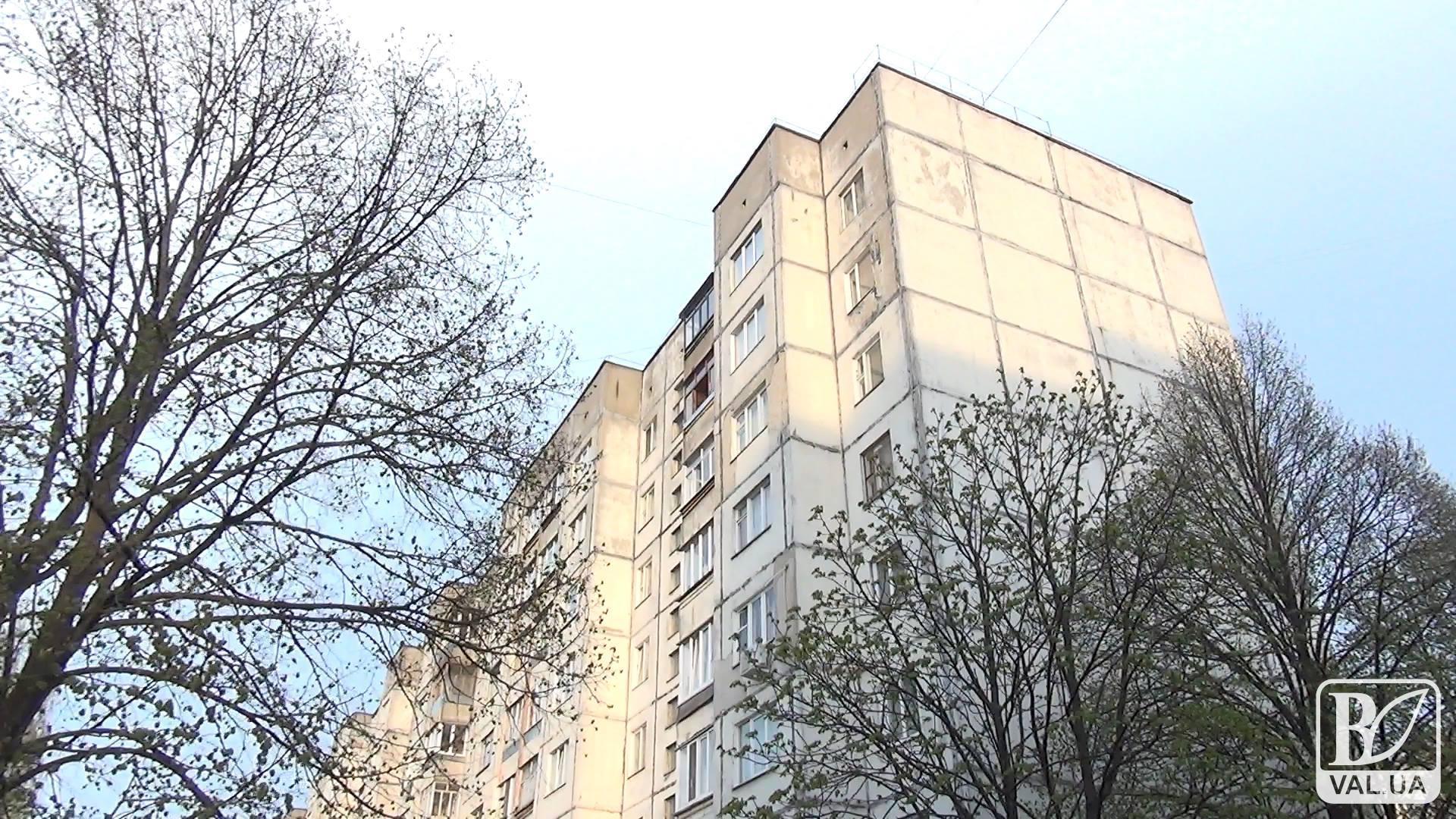 Жителі багатоповерхівки у Чернігові порвали з ОСББ і перейшли до ЖЕКу