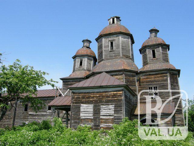 Старовинна церква з Чернігівщини змінила «прописку»