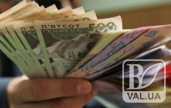 Зарплатня на Чернігівщині: хто і скільки заробляє