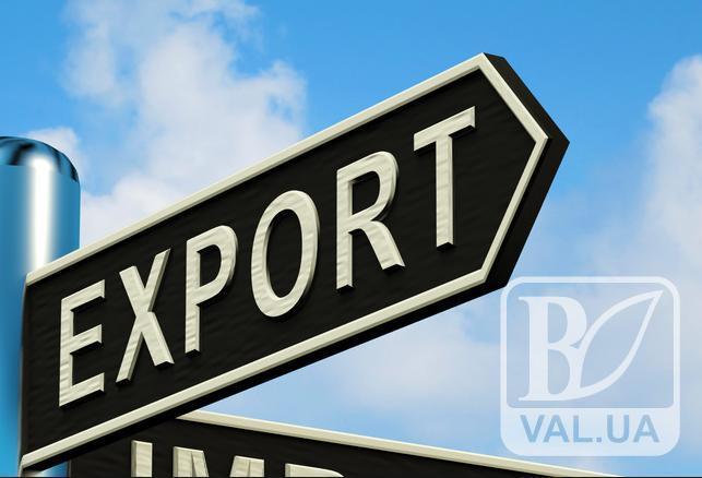 Чернігівщина «збільшує обороти» щодо експорту в ЄС