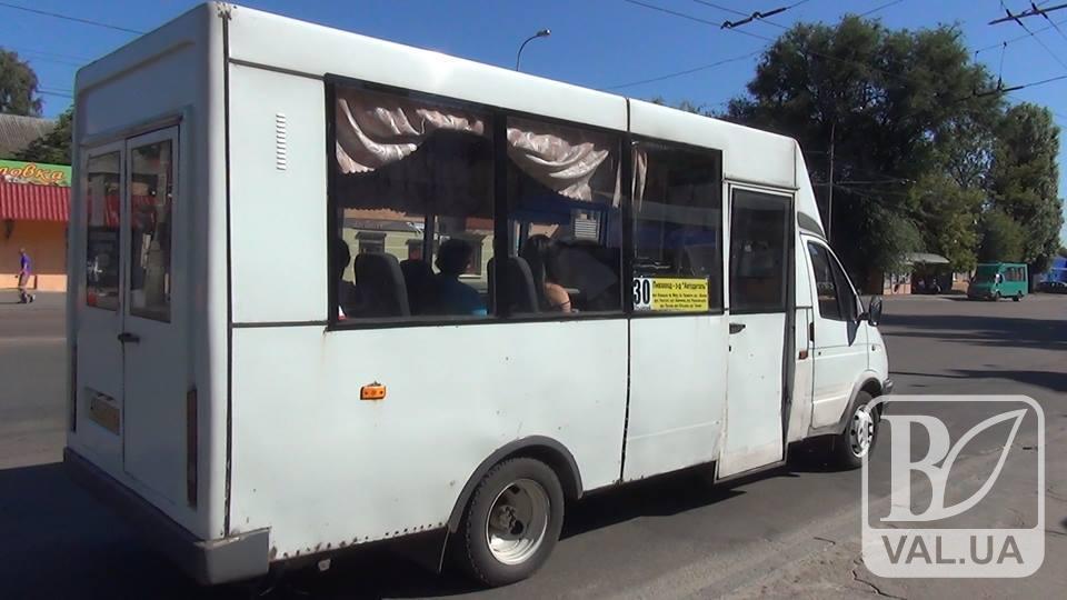 Журналісти разом з громадською активісткою перевірили стан чернігівських маршруток. ВІДЕО
