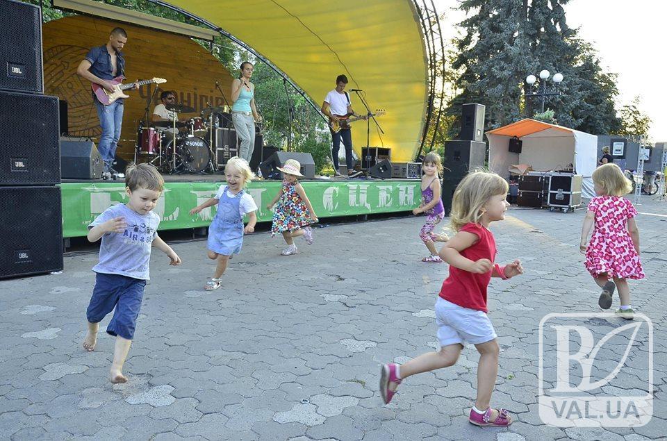 Завершальні вихідні літа у Чернігові пройдуть яскраво