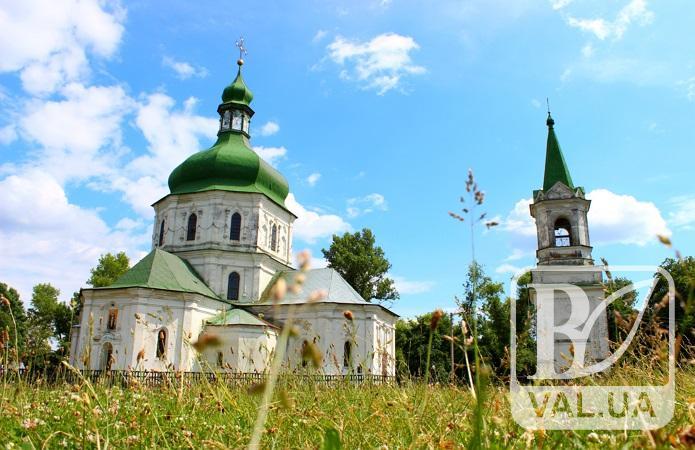 Село з Чернігівщини обрали 6 серед 20 неймовірних
