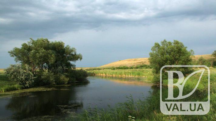 На Чернігівщині у власність держави повернуто 7 гектарів землі