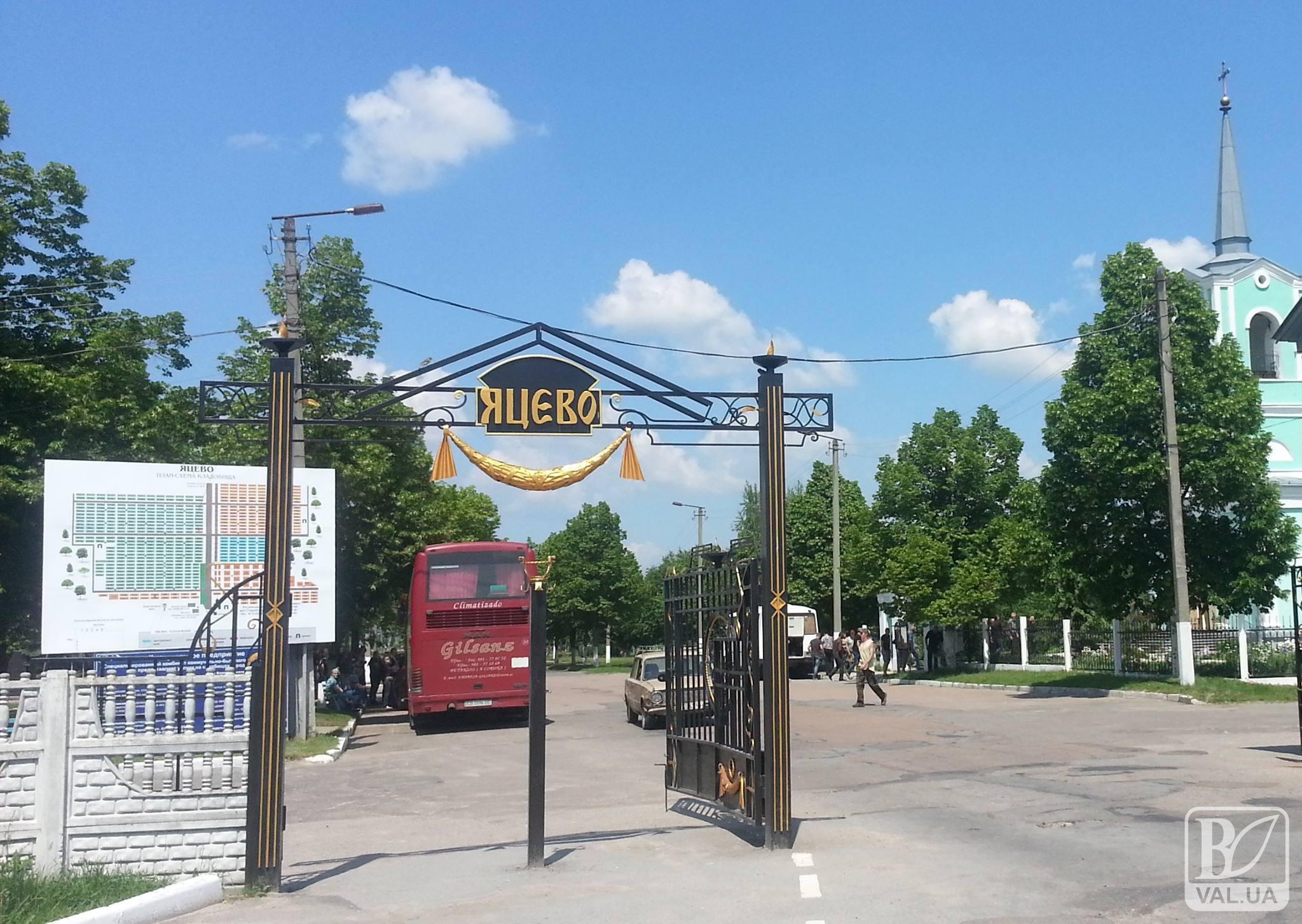 Місця усім вистачить: у Чернігові розширять кладовище за 3 мільйони