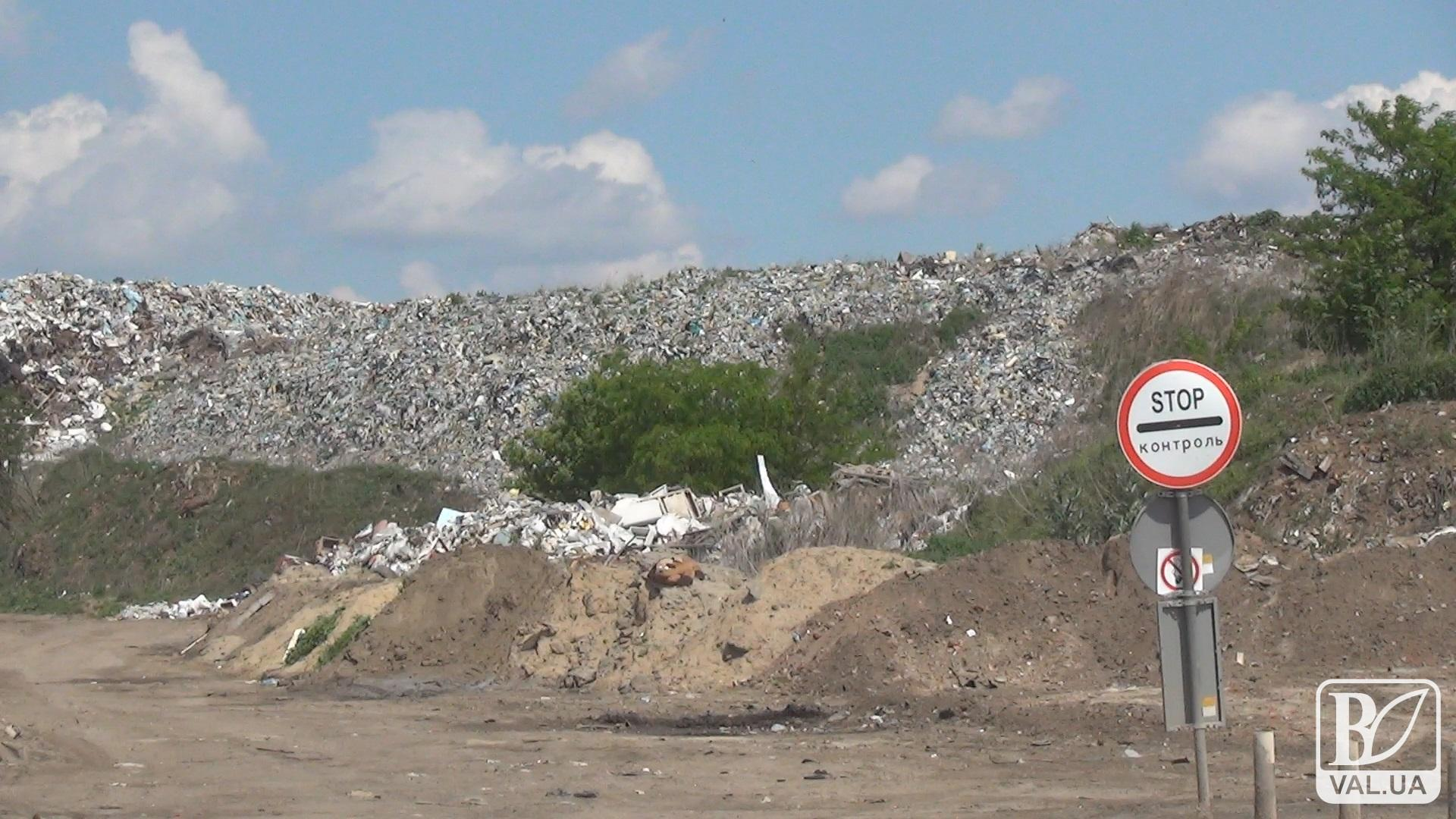 Європейський підхід утилізації сміття у Чернігові  не в пріоритеті