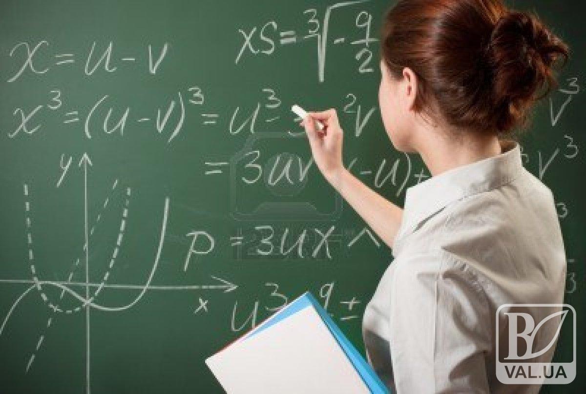 Українським педагогам збільшили зарплату майже до 10 тисяч