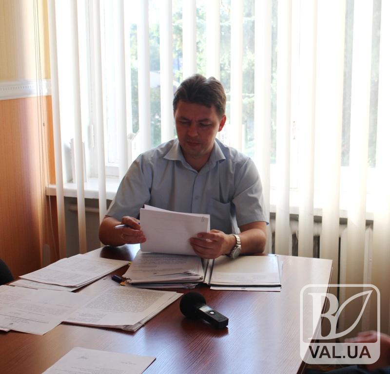 Атрошенко виписав Білогурі матеріальну допомогу