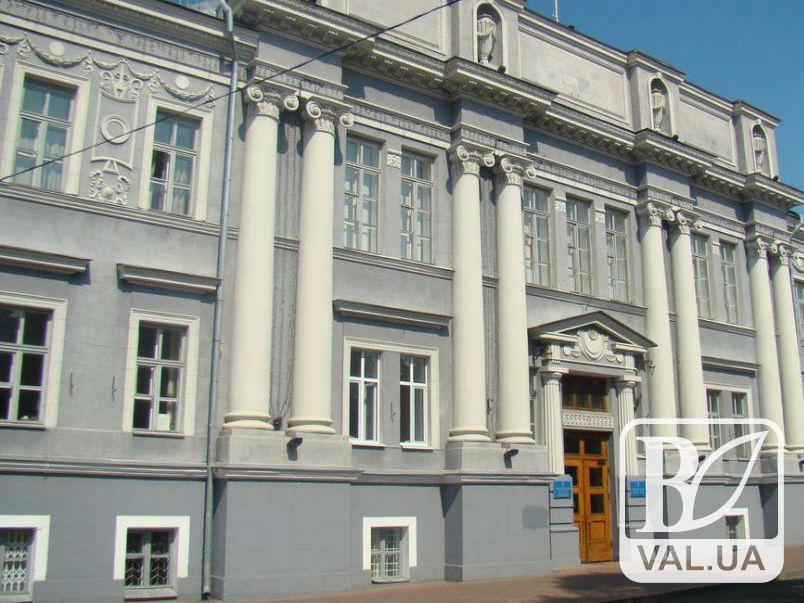 Сесія Чернігівської міськради відбудеться на День міста
