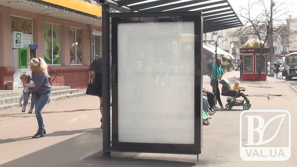 Рекламный скандал в Чернигове: связана ли подозрительная фирма с фамилией Ломако?