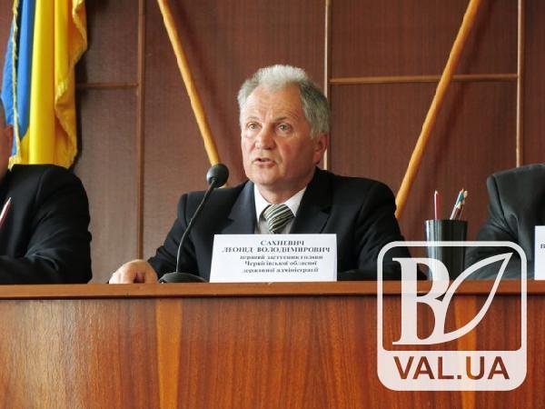 Звільнений з ОДА Сахневич претендує на посаду начальника управління ЖКГ Чернігова
