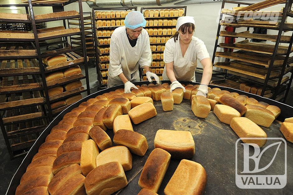 У Чернігові запущена нова пекарня, яка буде виготовляти хліб за латвійською рецептурою