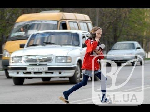 У Чернігові «Audi» збила на пішоході 10-річну дитину