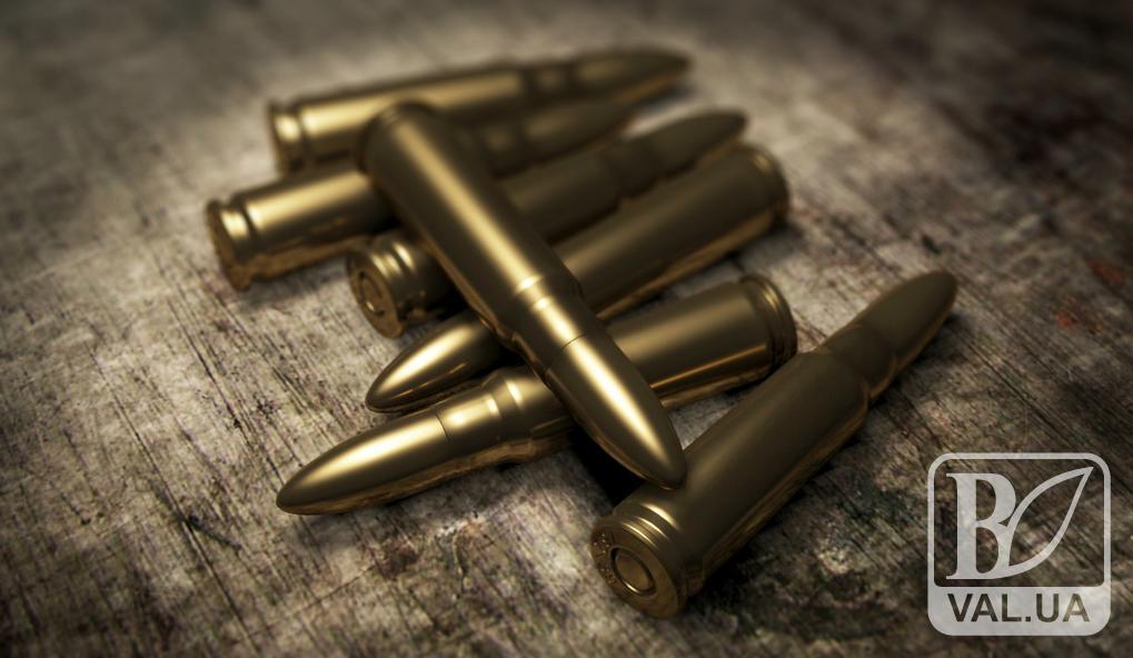 Майже 100 набоїв різних калібрів та обріз: у Чернігові та області зібрали «врожай» зброї