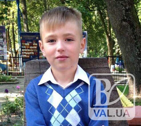 У Чернігові серед білого дня загубився 7-річний хлопчик. ФОТО