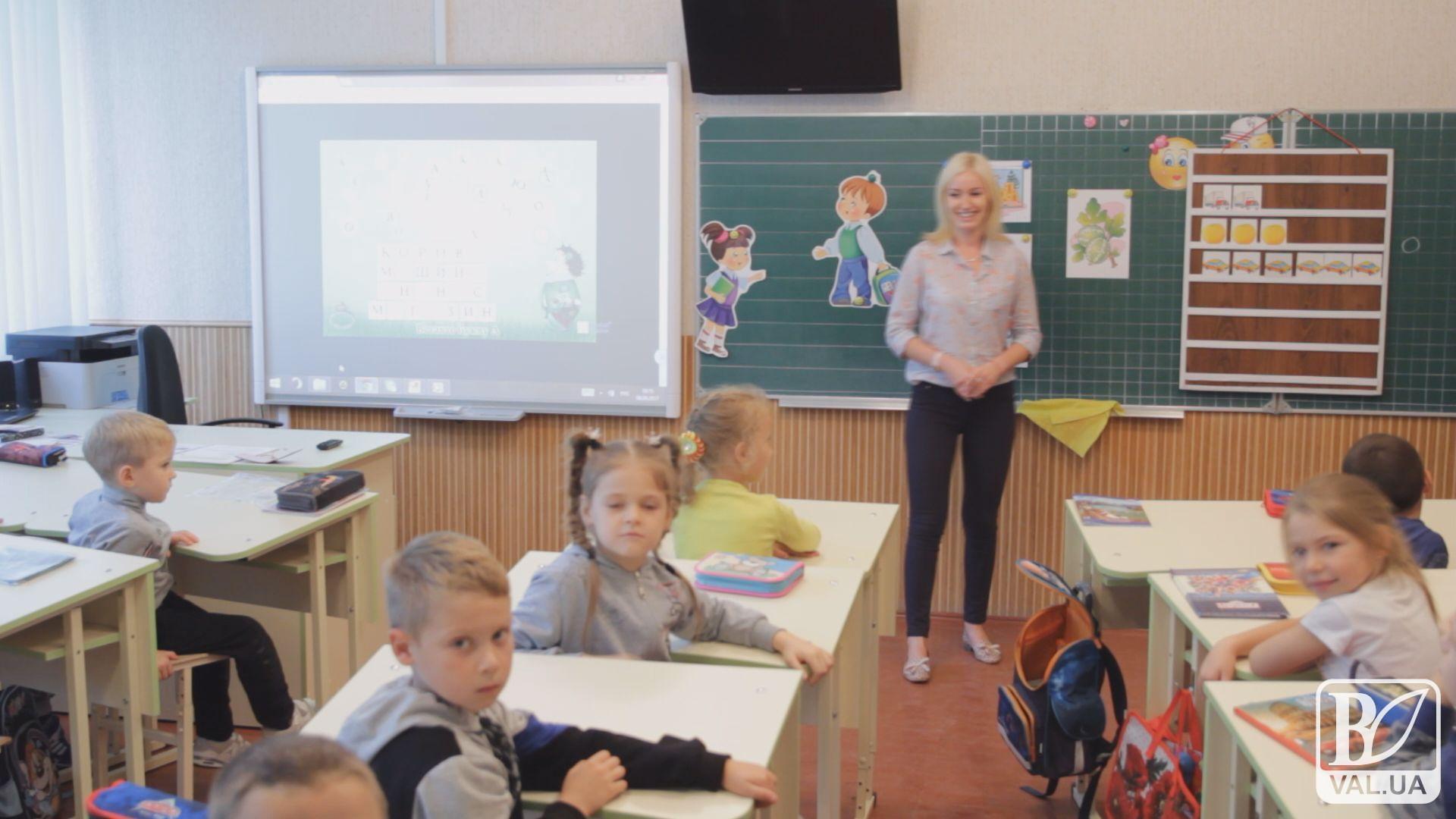 Рейтинг чернігівських шкіл: де найкраще і найгірше навчають учнів