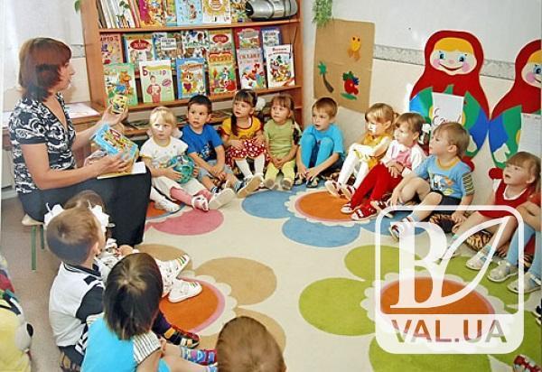 Вихователям чернігівських дитсадків не дадуть заробляти більше