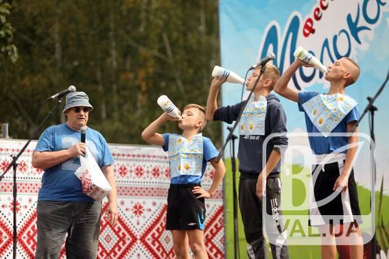 В Чернигове состоится традиционный «молочный» фест