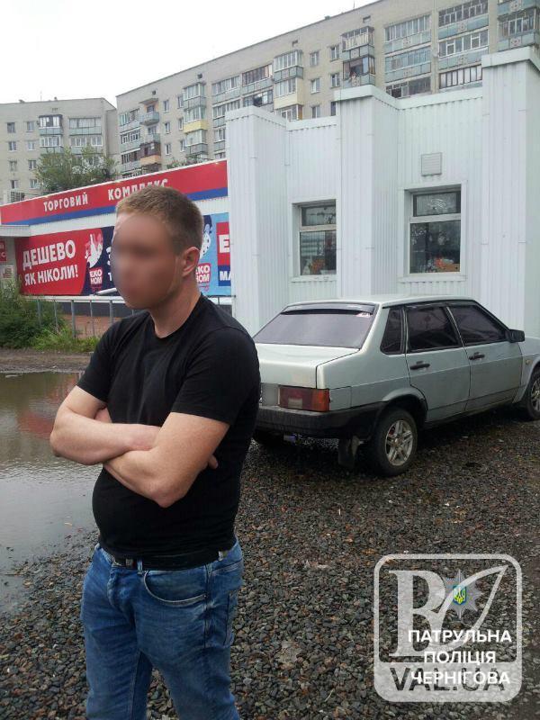"""За рулем - под """"травкой"""": в Чернигове патрульные задержали любителей марихуаны"""