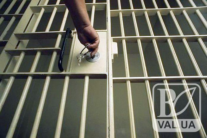 «Боні і Клайда» з Чернігівщини засудили на 8 років