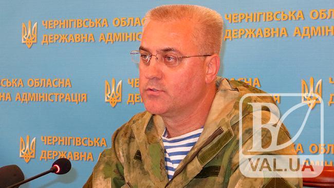 Атрошенко погрожує «придурку» Ткачу війною, а Геращенко анонсує чернігівцям вимкнення гарячої води влітку