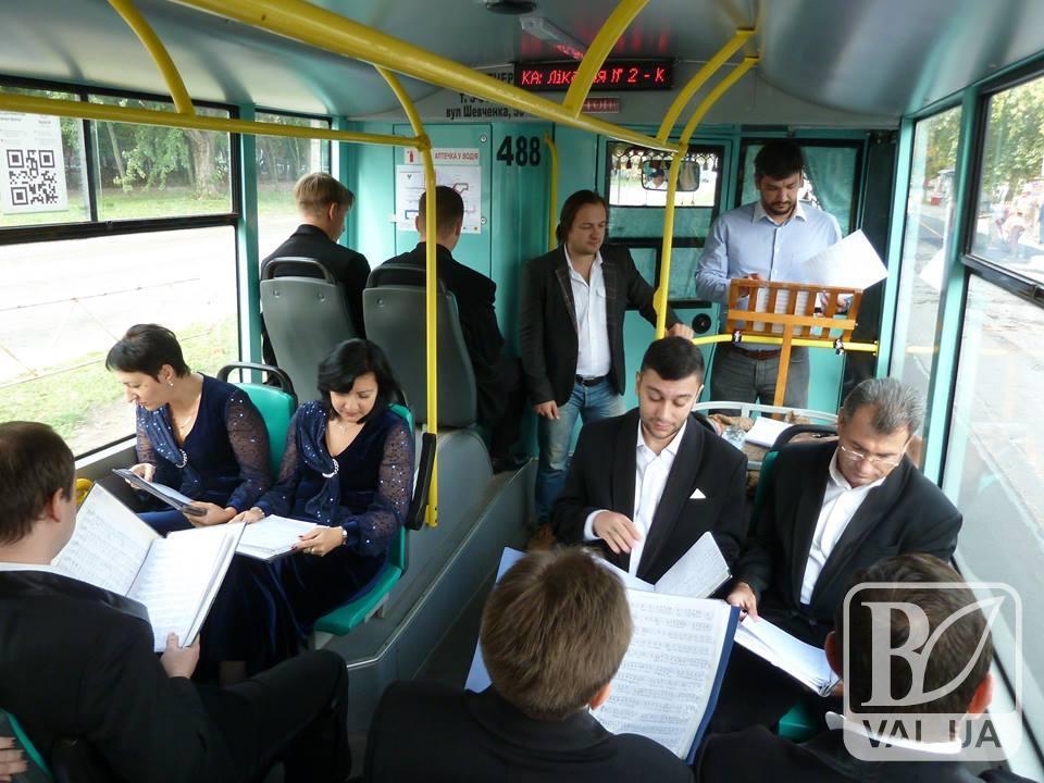 Сьогодні центром Чернігова ходив «музичний» тролейбус. ВІДЕО