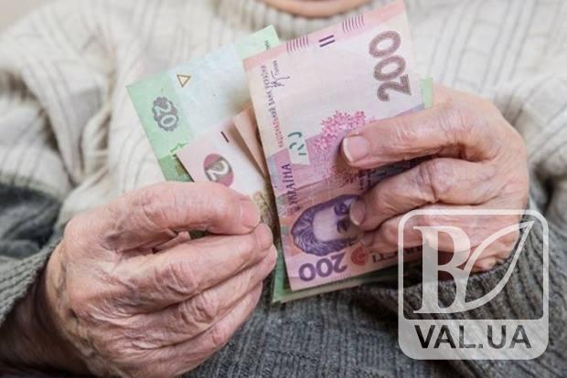 Дефіцит пенсійного фонду зменшуватимуть за рахунок пенсіонерів