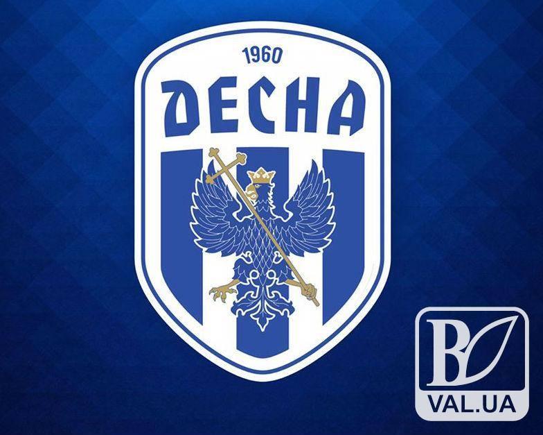 Стало відомо, з ким «Десна» зіграє в 1/8 фіналу Кубку України