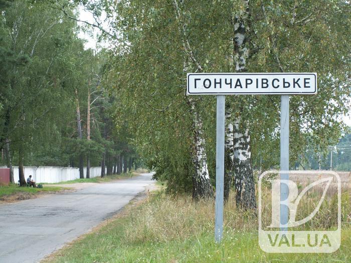 На Чернігівщині збудують гуртожиток для військових