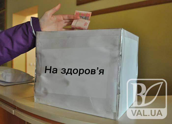 Медики Чернігова не проти відмовитися від благодійних внесків, але поки не можуть без них обійтися