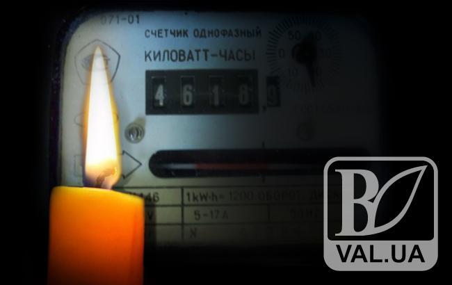 Борг чернігівських споживачів за електроенергію становить майже 116 млн гривень