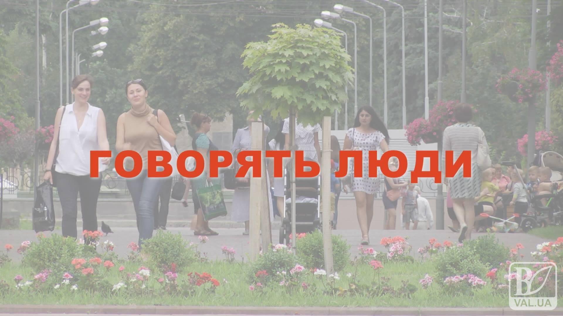 Говорять люди. Чому влада боїться Юлію Тимошенко. ВІДЕО