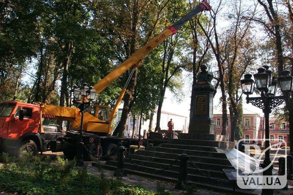 У Ніжині почали реконструкцію скверу Гоголя