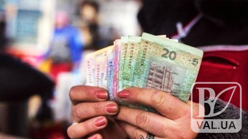 У Чернігові середньомісячна зарплатня майже 6 тисяч