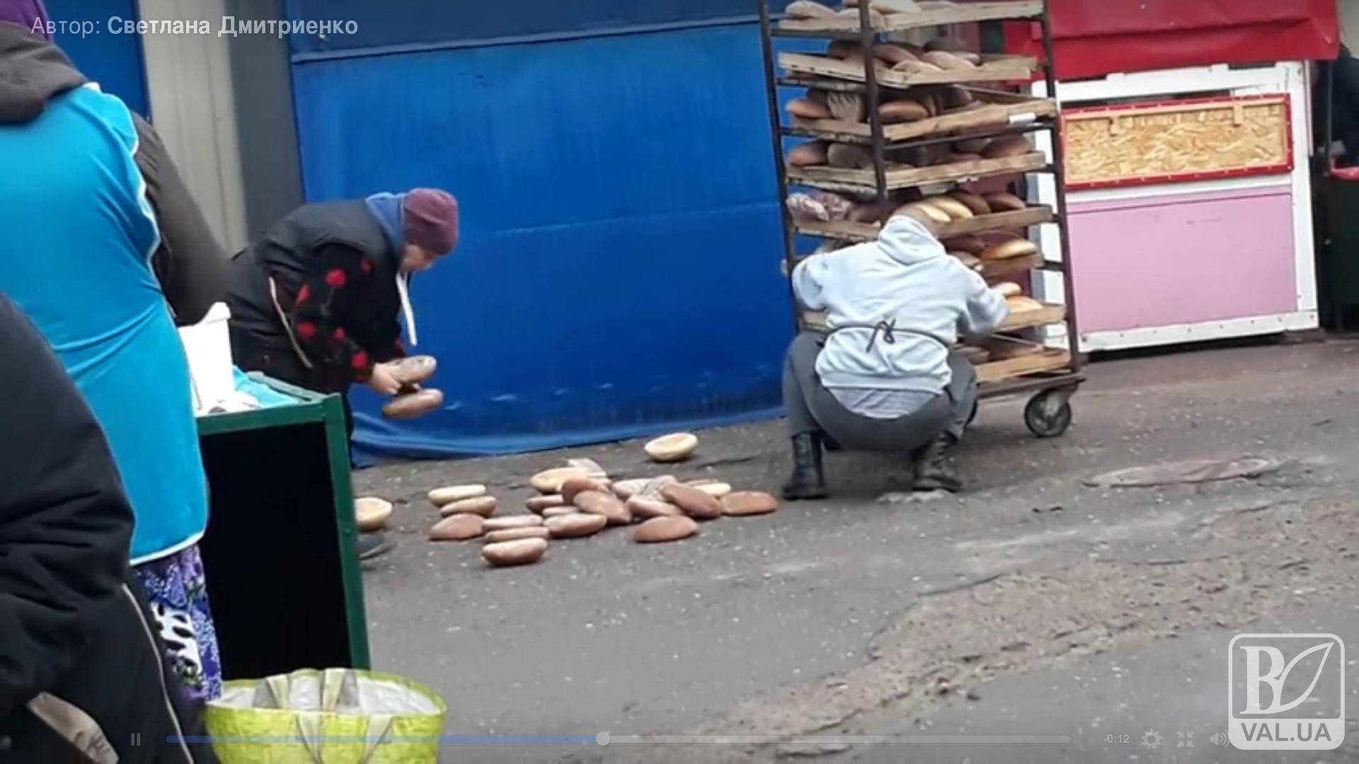 """Чернігівцям пропонують хліб """"зі смаком асфальту"""". ВІДЕО"""