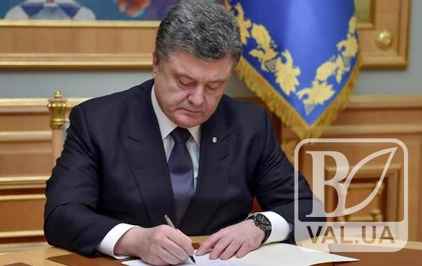 Порошенко шукає двох голів РДА на Чернігівщині