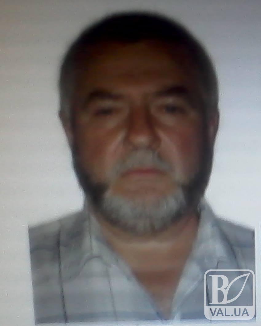 Розшукується безвісти зниклий 64-річний чернігівець