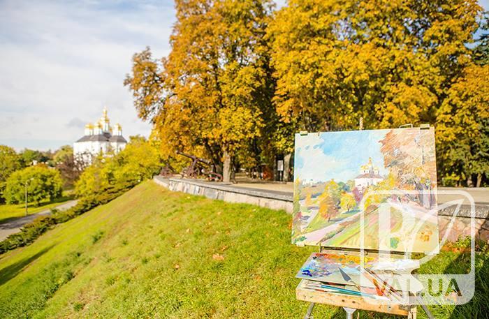 Золота осінь у Чернігові. ФОТОрепортаж