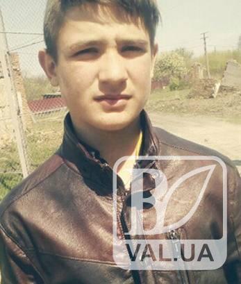 На Чернігівщині зник неповнолітній хлопець. ФОТО