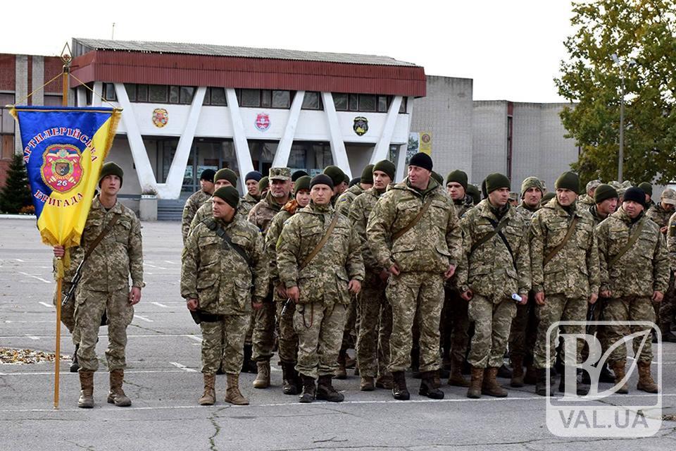 На Чернігівщині розпочалися змагання за кращу артилерійську батарею