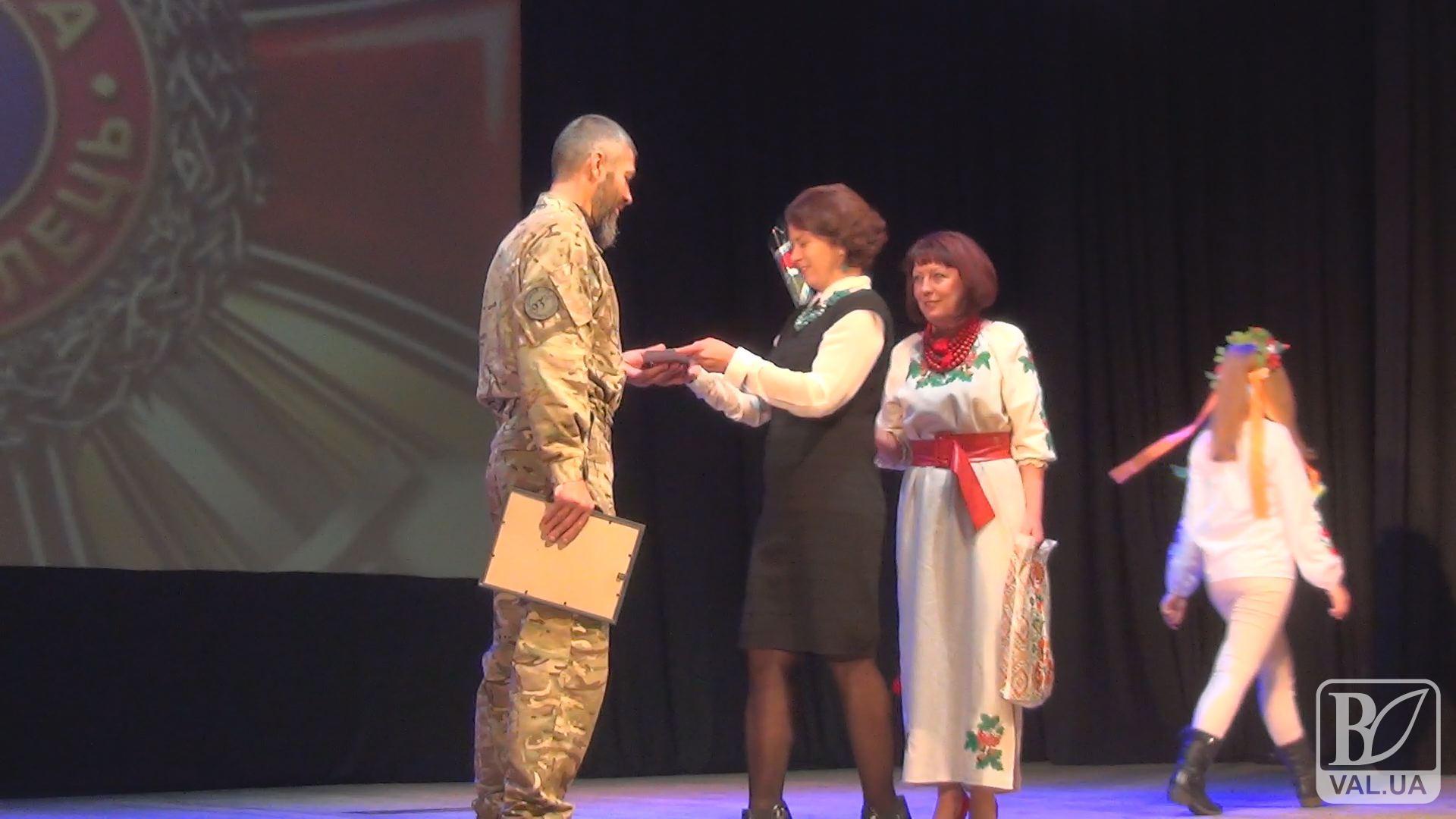 Народная награда «Рыцарский крест добровольца» нашла еще 20 героев из Черниговщины. ВИДЕО