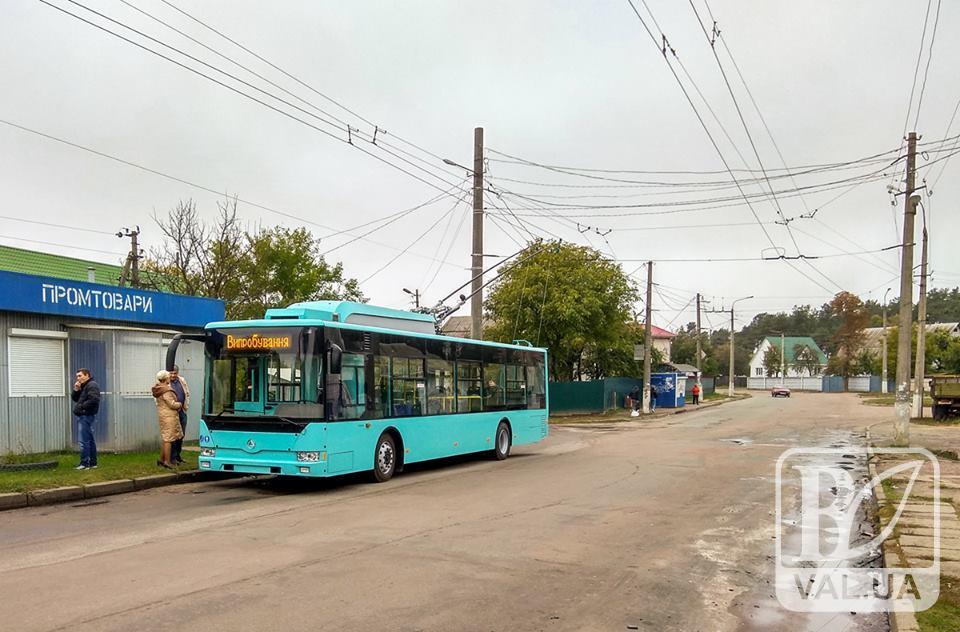 В Чернигов доехал еще один новенький троллейбус