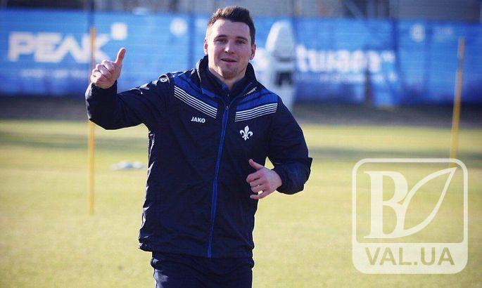 Відомий футболіст Денис Олійник розкрив таємницю, чому вирішив стати гравцем чернігівської «Десни»