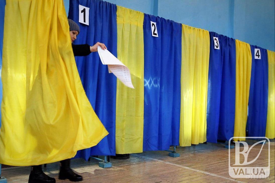 ЦИК назначила выборы в 4 общинах Черниговщины