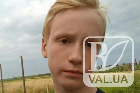 У Чернігові зник 14-річний хлопець
