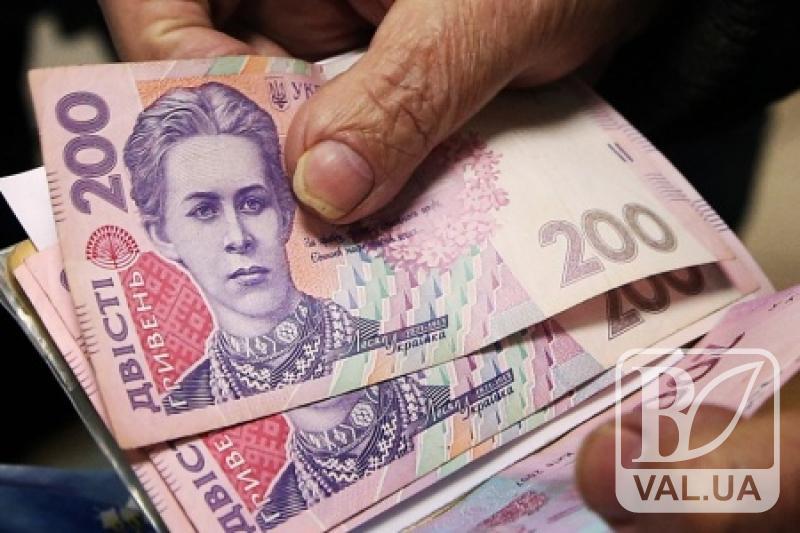 Півтисячі жителів Чернігівщини «осучаснили» пенсію на 5 тисяч гривень