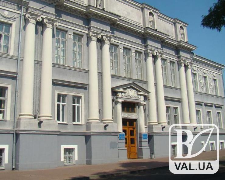 У Чернігові можуть перейменувати управління транспорту та створити відділ міжнародних відносин